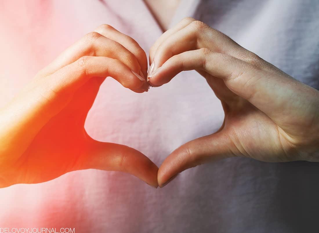 С любовью и заботой