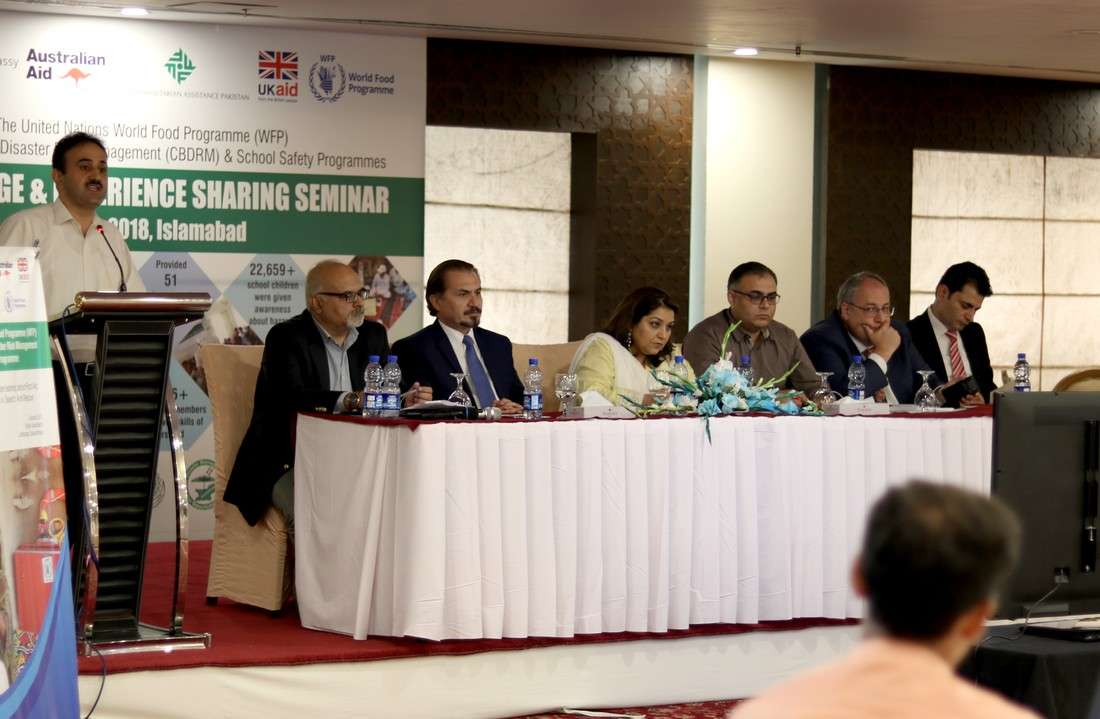 AKAH and WFP seminar in Islamabad