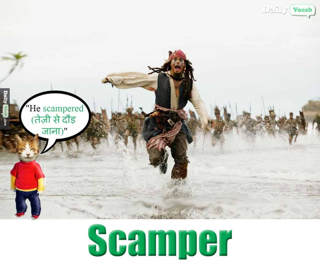 scamper meaning in Hindi