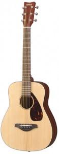 Yamaha-Small-Size-Childrens-Kids-Guitar