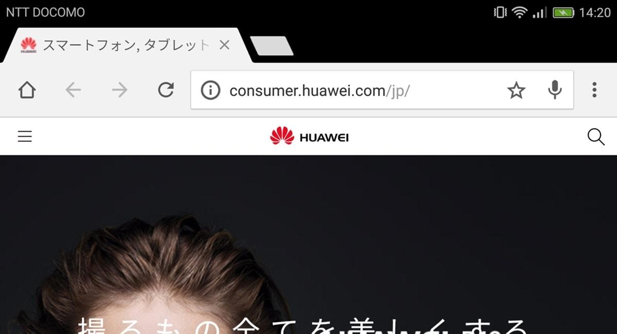 MediaPad M3の使いにくいスマホUIをタブレットUIに変更する方法