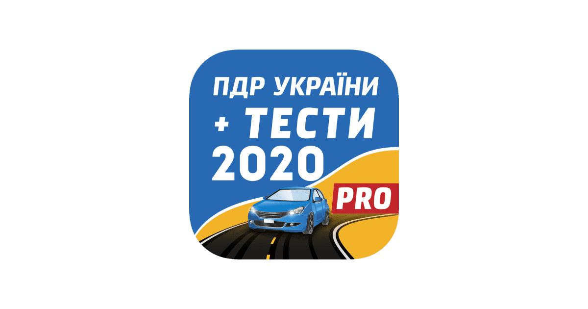 PDD Ukrainu