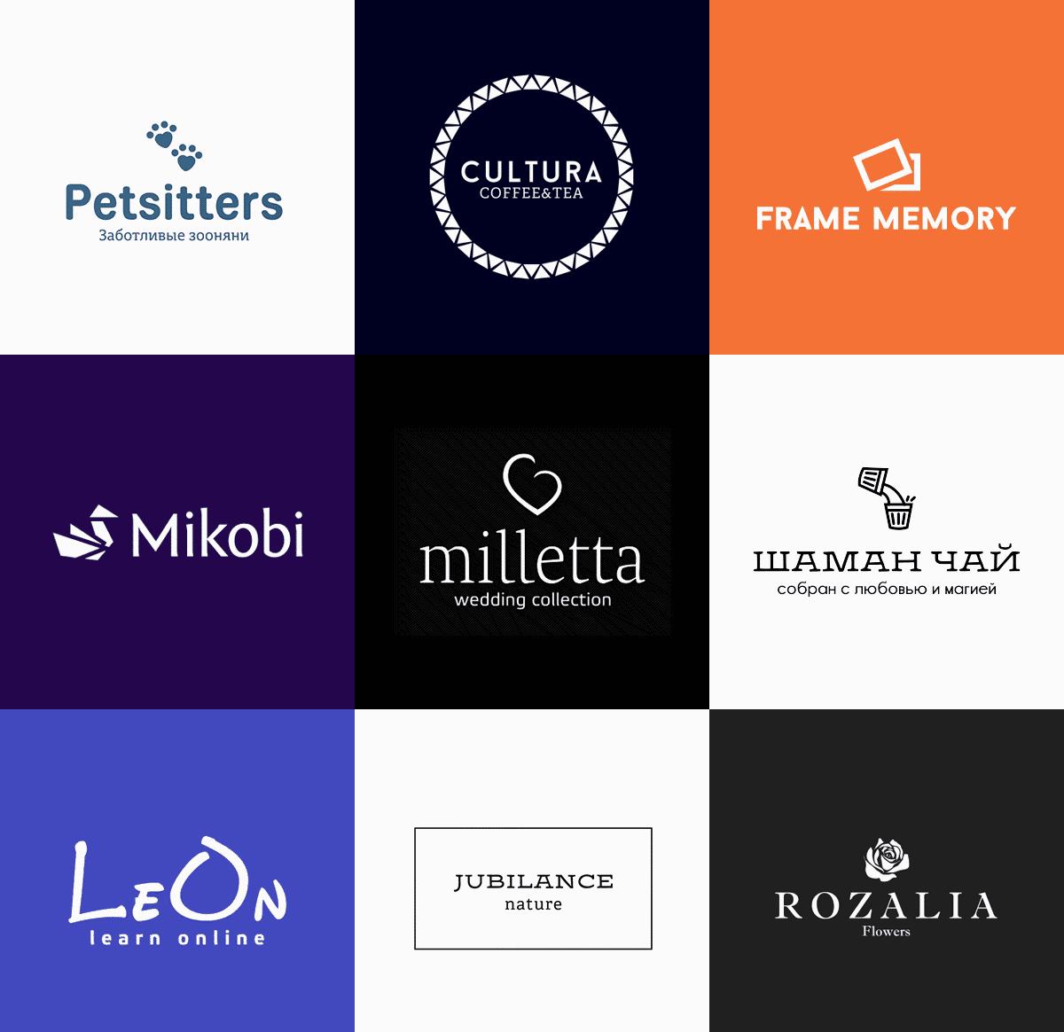 Turbologo logos