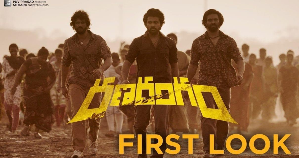 Ranarangam telugu Box Office Collection Day 13