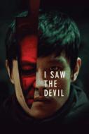 I Saw The Devil เกมโหดล่าโหด (2010)