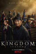 Kingdom ผีดิบคลั่ง บัลลังก์เดือด ซีซั่น 2