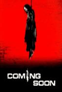 Coming Soon โปรแกรมหน้า วิญญาณอาฆาต