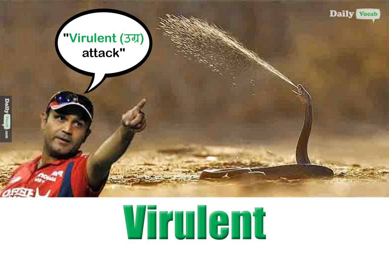 virulent meaning in Hindi