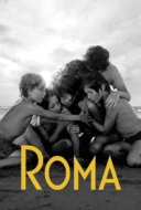Roma โรม่า