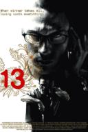 13 beloved 13 เกมสยอง (2006)