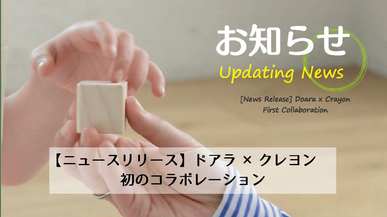 STC_NEWS5