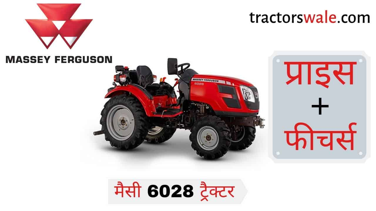 Massey Ferguson 6028 tractor price specification review   Massey Tractors