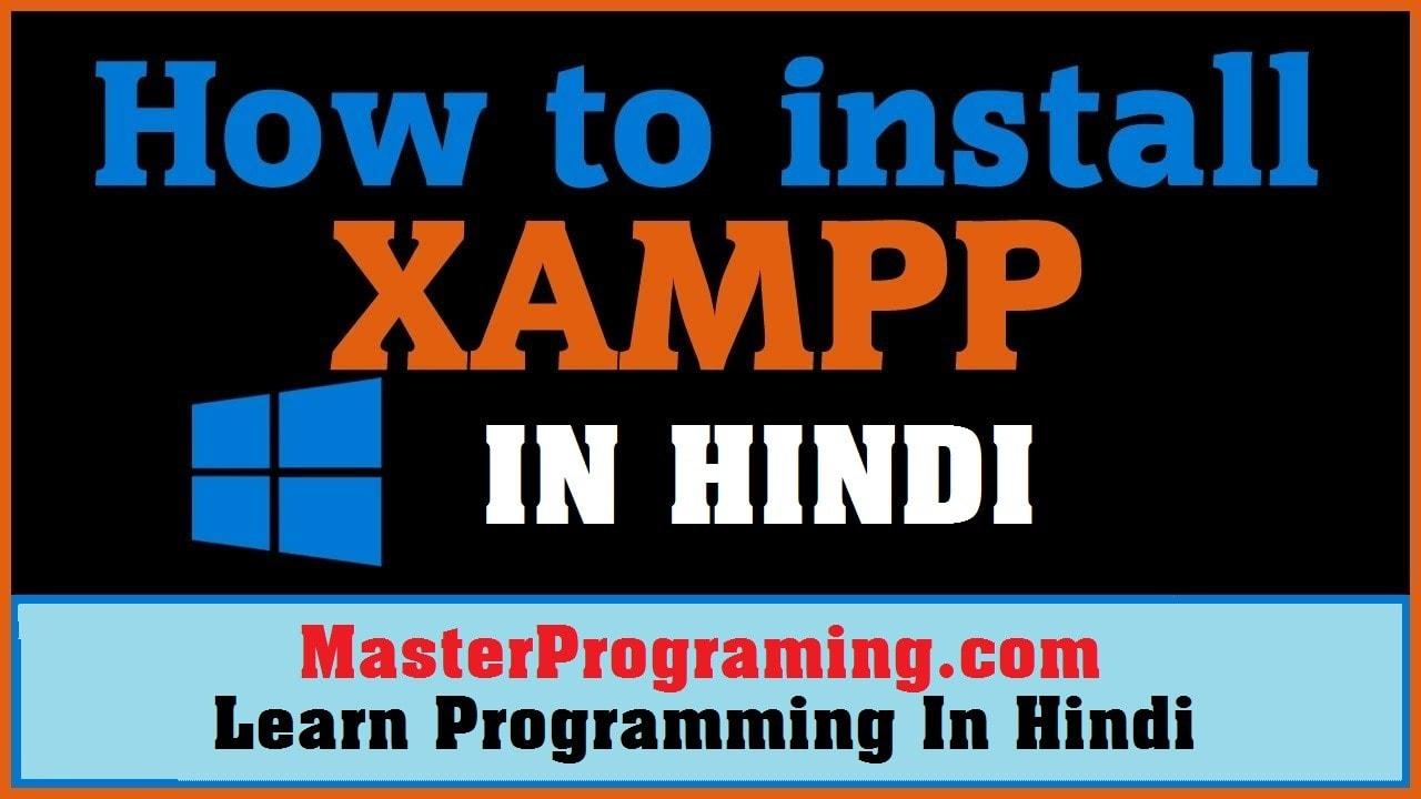 Xampp Server Ko Kaise Install Karen