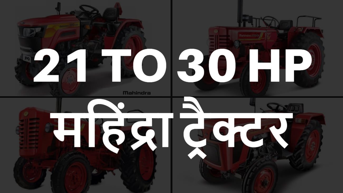 All 21 TO 30 HP Mahindra Tractors – Price Specification