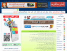 AsanDownload Img1 134x102 - قالب آسان دانلود برای وردپرس