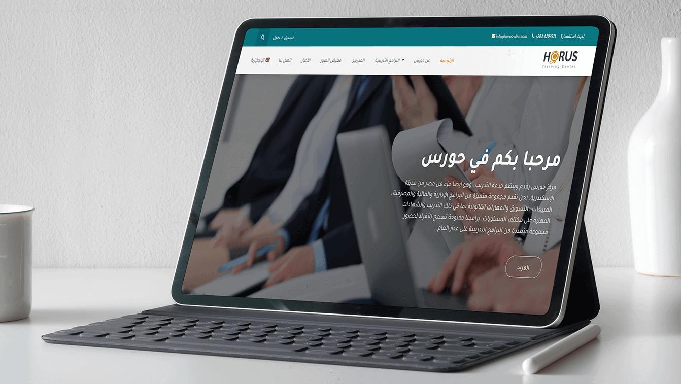 Alex Web Design and development company clients in Egypt Horus Company