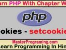 PHP setcookie Function