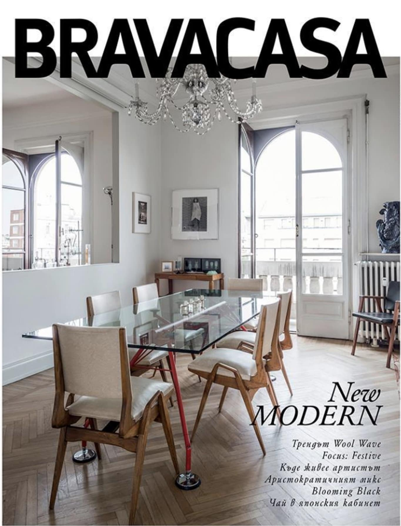 Bravacasa-interioren-dizain-residential-park-sofia1