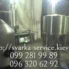 емкости-для-пивоварения 12
