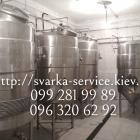оборудование-для-производства-пива