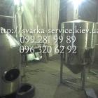 оборудование-для-производства-пива-13