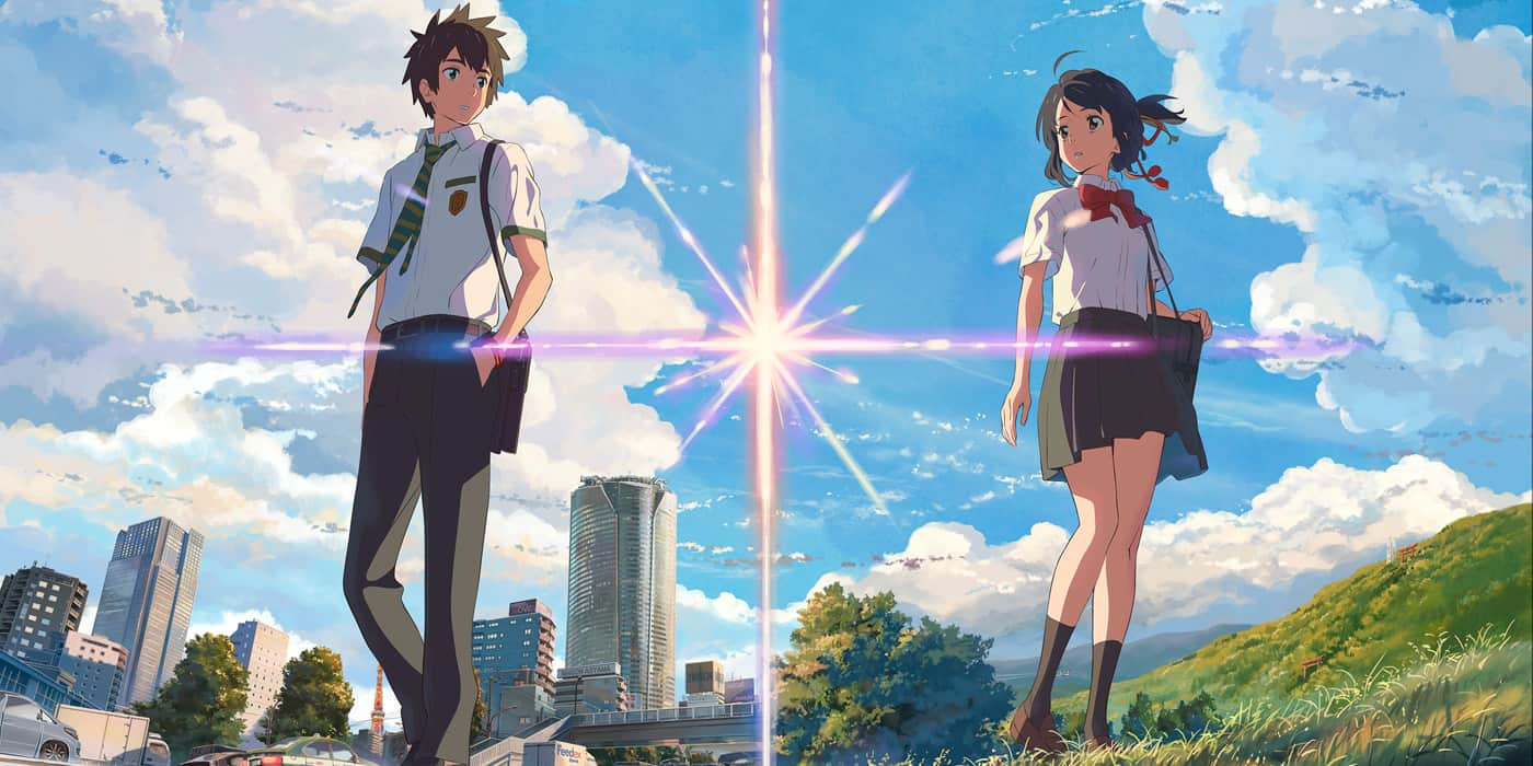Your name: una obra maestra del anime