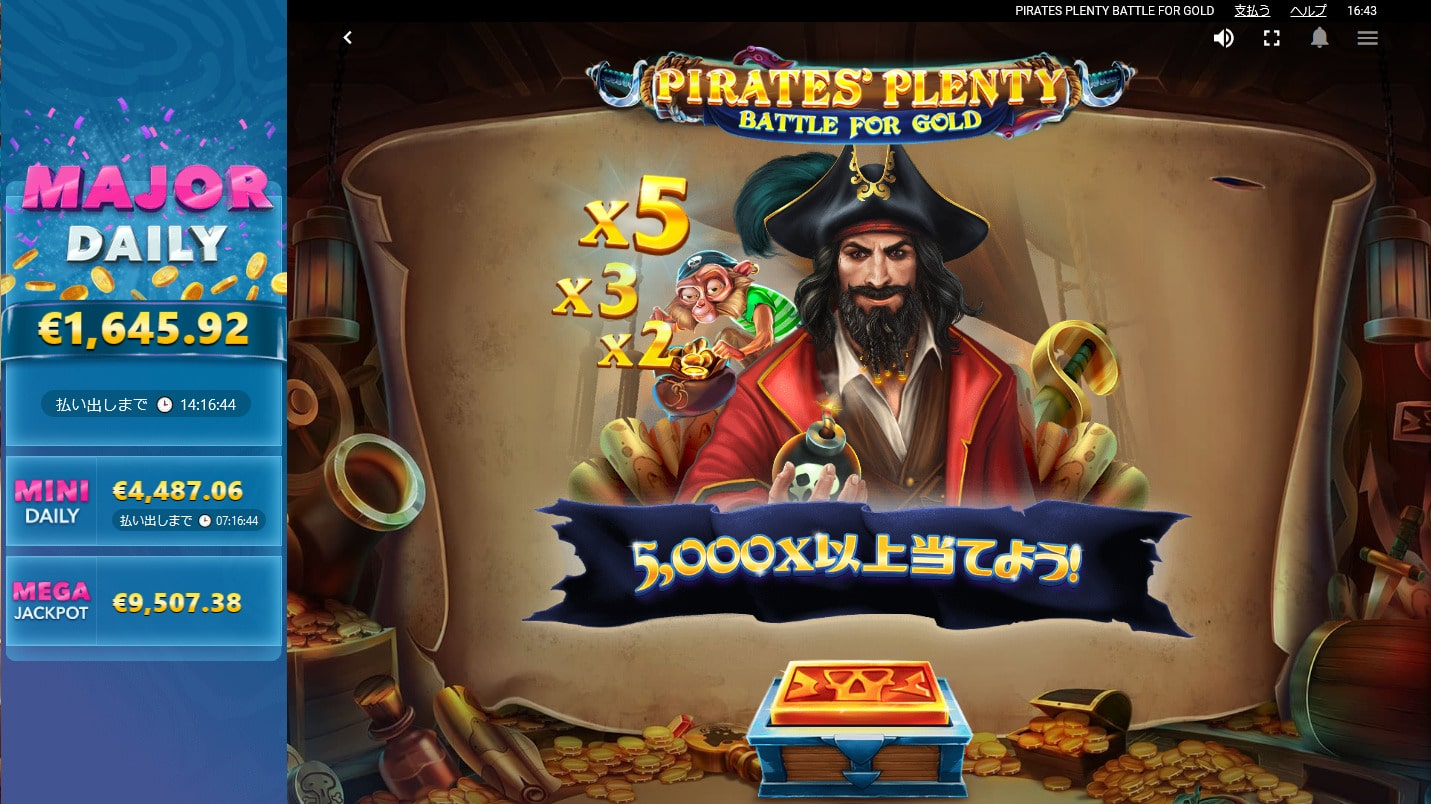 Pirates Plenty Battle for Goldの特徴
