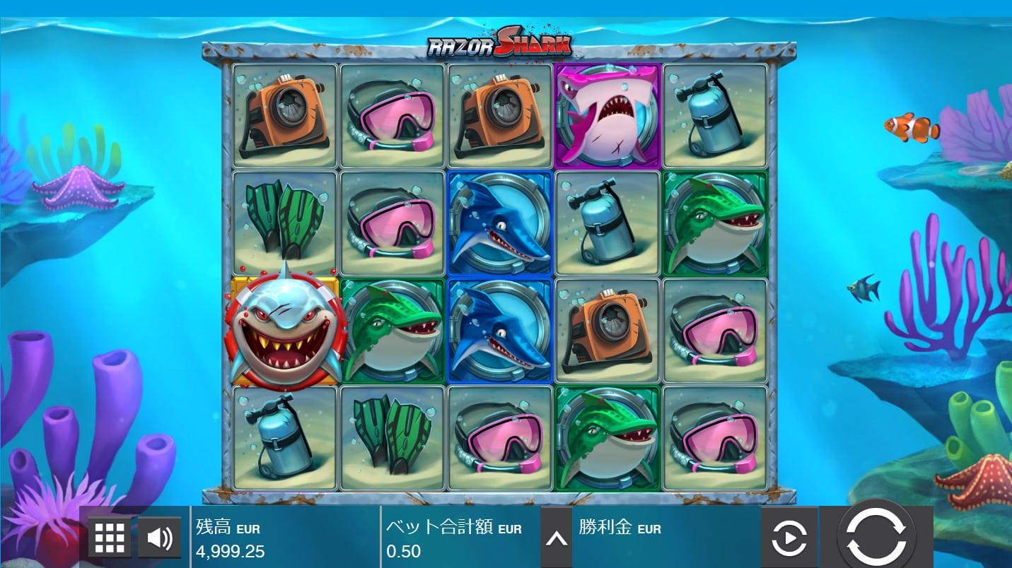 ベラジョンカジノ Razor Sharkを紹介