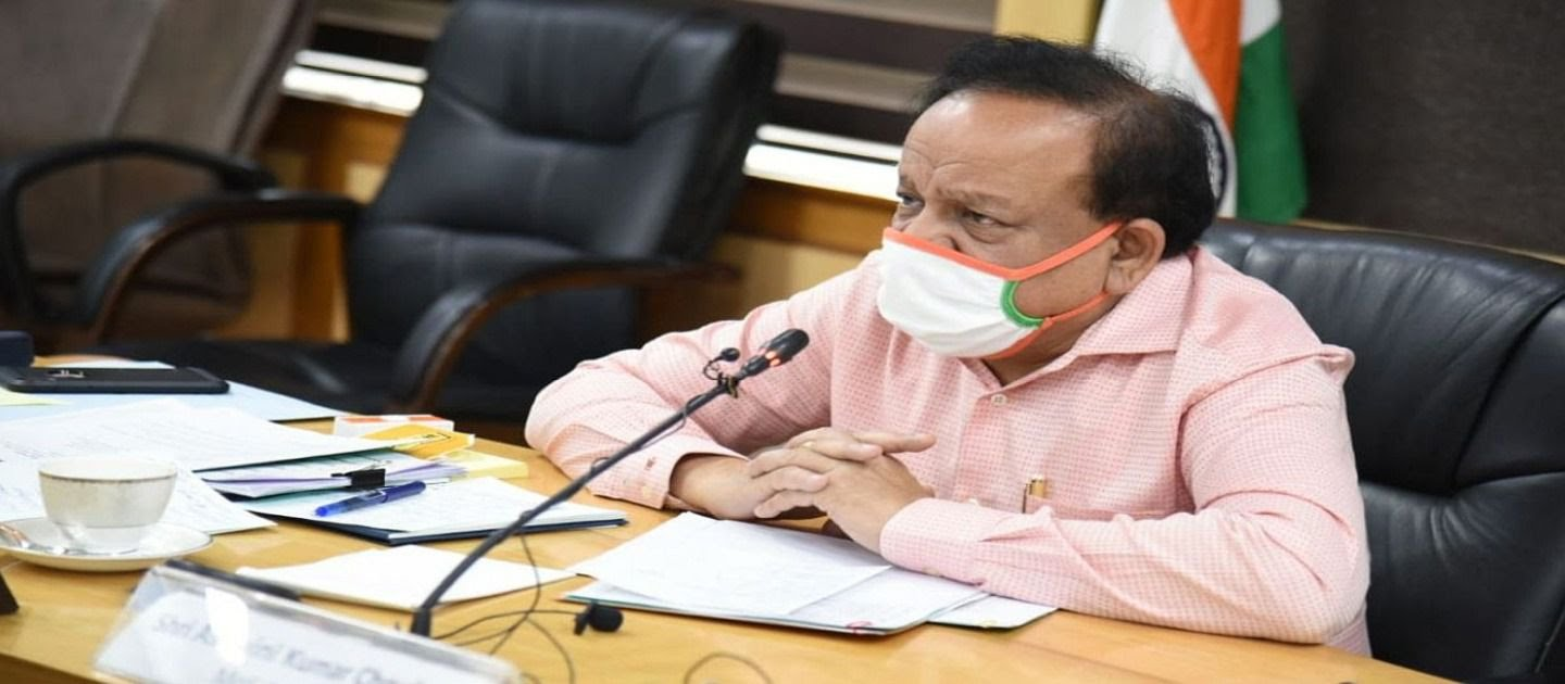 Waiting for corona vaccine - Government will provide corona vaccine to 25 crore people by July 2021: Health Minister Harsh Vardhan