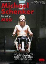 マイケル・シェンカー フィーチュアリング:MSG