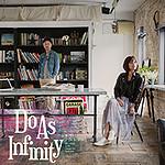 Do As Infinity - ハレルヤ/エレジー