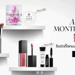 ช้อปเพลิน รับของแถมเพียบที่ Sephora ออนไลน์