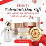Beauty Valentine's Day Gift ราคาพิเศษ