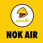 ส่วนลด และ โปรโมชั่นล่าสุด จากสายการบิน NokAir