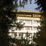 "Sanatoriya ""Kiyev+"""