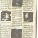 Music Man 15.05.1980
