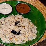 Arisi Upma / Rice Upma