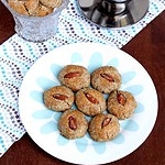 A for Almond Cookies | Chinese Almond Cookies | Vegan Almond Cookies