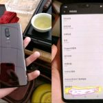 OnePlus 6 Specs, Release Date Rumors & More; And, Yes It's Got the iPhone X Notch 8