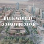 Bluw World Economic Zone (BWEZ)