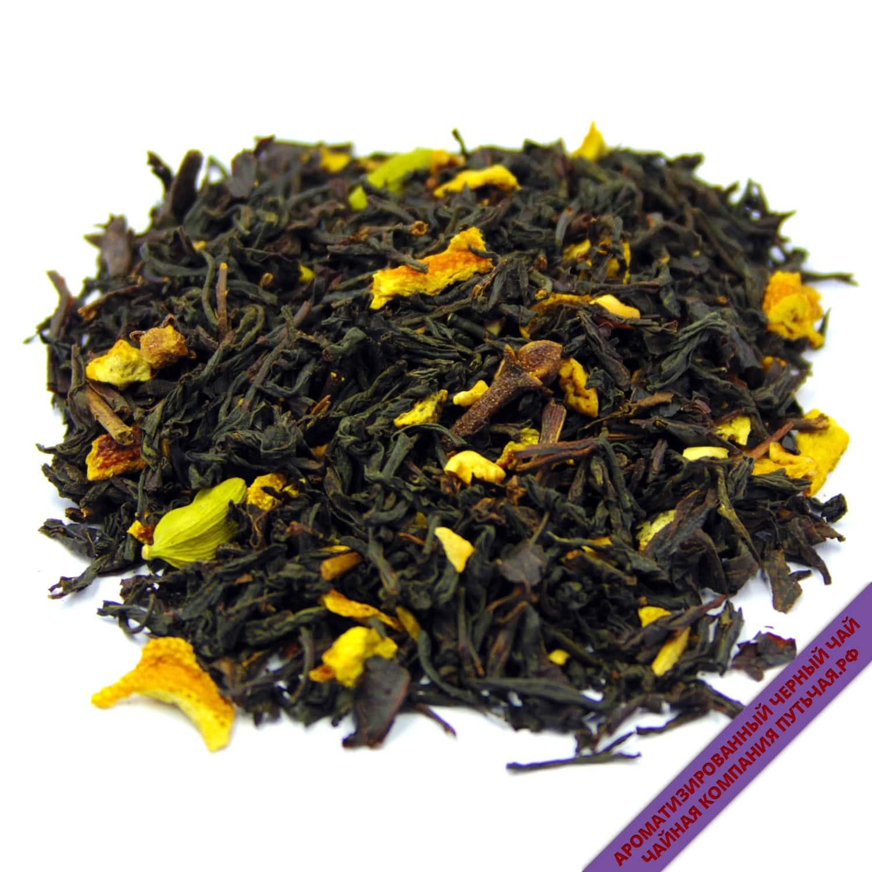 Купить ароматизированный Чёрный чай с добавками Апельсиновое печенье оптом и в розницу
