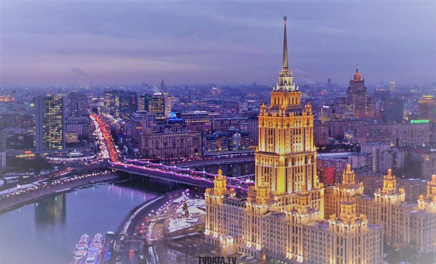 TVDATA MEDIA COMPANY WITH OFFICES IN MOSCOW AND LONDON