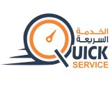 Quick Service Visa