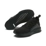 Ebay – PUMA TSUGI Jun Sneaker Unisex Schuhe