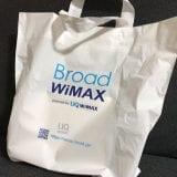 【秋葉センター】Broad WiMAXの店舗受け取りサービスは本当に早かった!