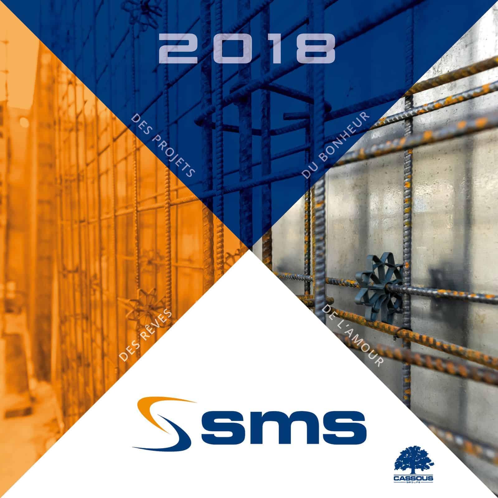 SMS carte de voeux 2018