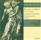 prokofiev1