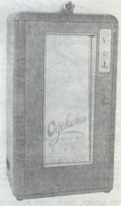 Автомат АТ-4 пульверизатор одеколона