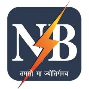 nbpdcl-Just Recharge Now!