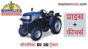 Sonalika DI 30 BAAGBAN SUPER tractor price specifications overview mileage
